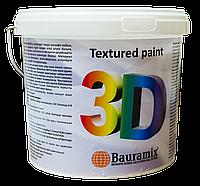 Textured Paint 3D Baza White