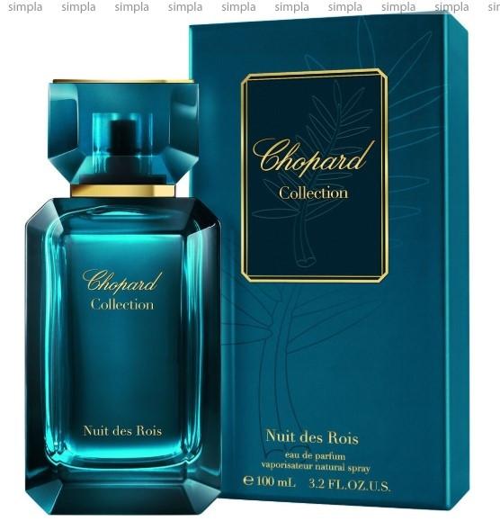 Chopard Nuit des Rois парфюмированная вода объем 100 мл тестер (ОРИГИНАЛ)