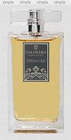 Galimard Offrez-Lui парфюмированная вода  (ОРИГИНАЛ)