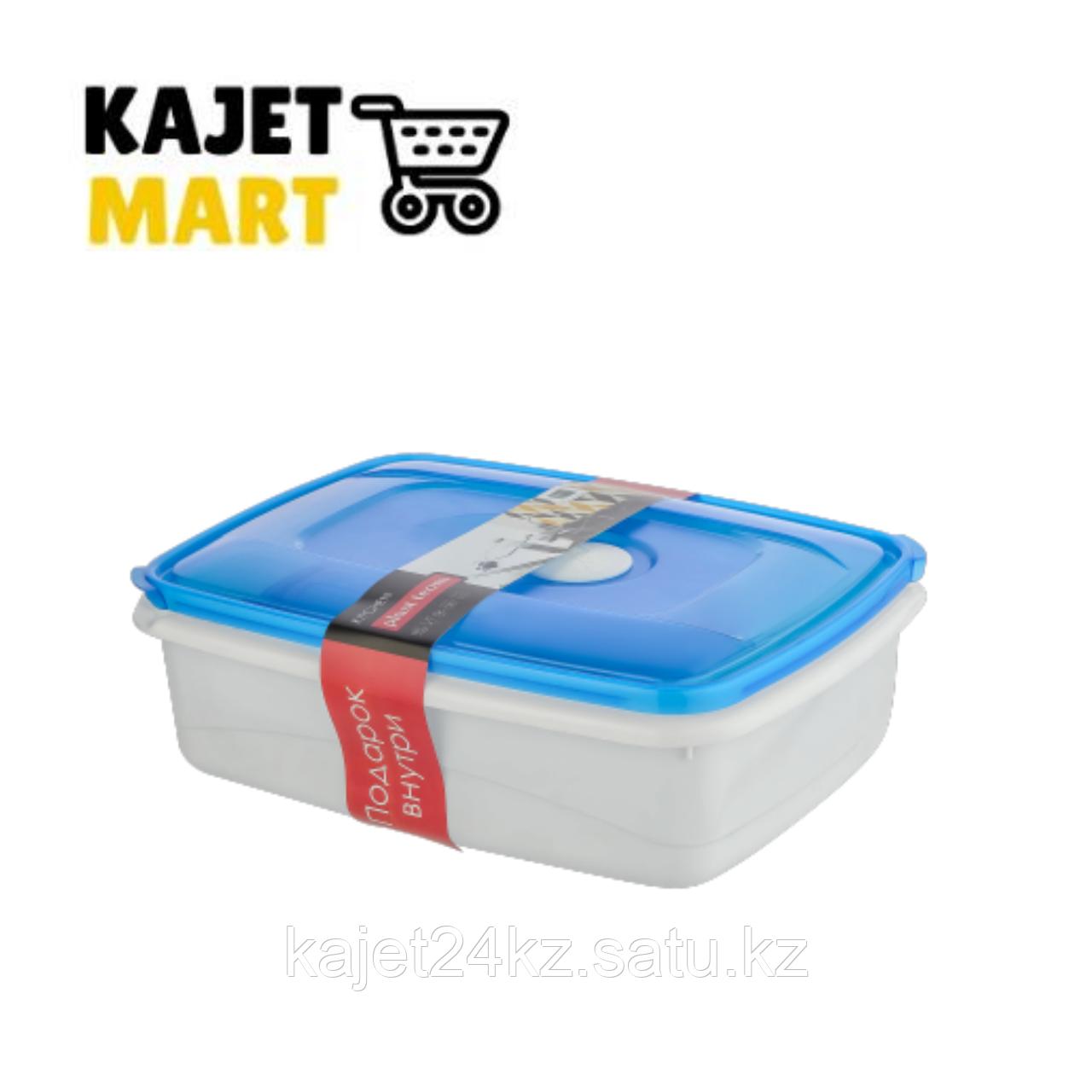 Емкость для СВЧ MICRO TOP BOX прямоугольная 1,3л +  0,3л голубой-прозрачный