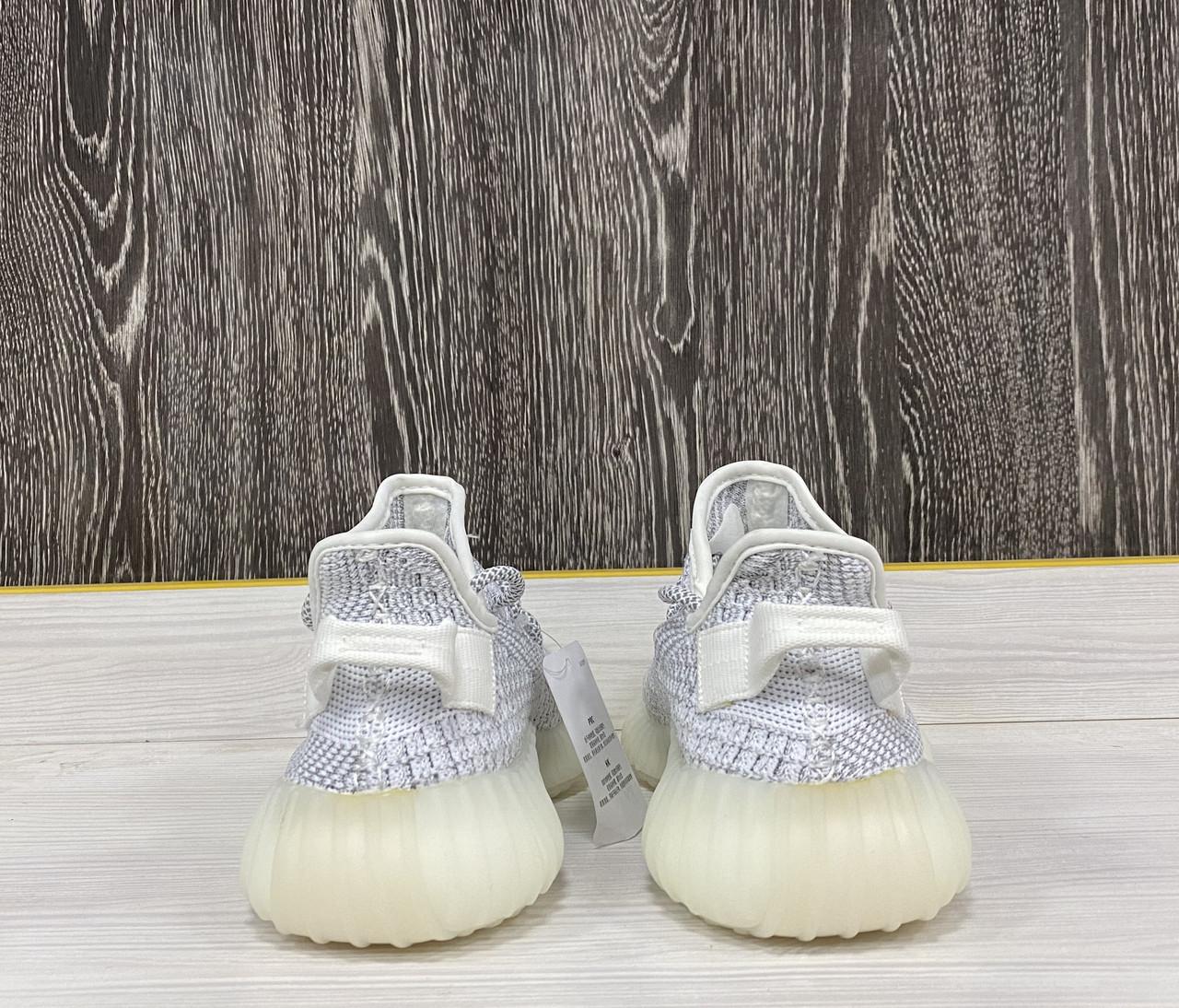 Кроссовки Adidas Yeezy Boost 350 V2 Static Reflective - фото 3