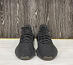 """Кроссовки Adidas Yeezy Boost 350 V2 """"Cinder Reflective"""", фото 3"""