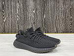 """Кроссовки Adidas Yeezy Boost 350 V2 """"Cinder Reflective"""", фото 2"""