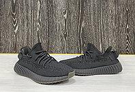 """Кроссовки Adidas Yeezy Boost 350 V2 """"Cinder Reflective"""""""