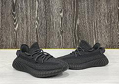 "Кроссовки Adidas Yeezy Boost 350 V2 ""Black Reflictive"""