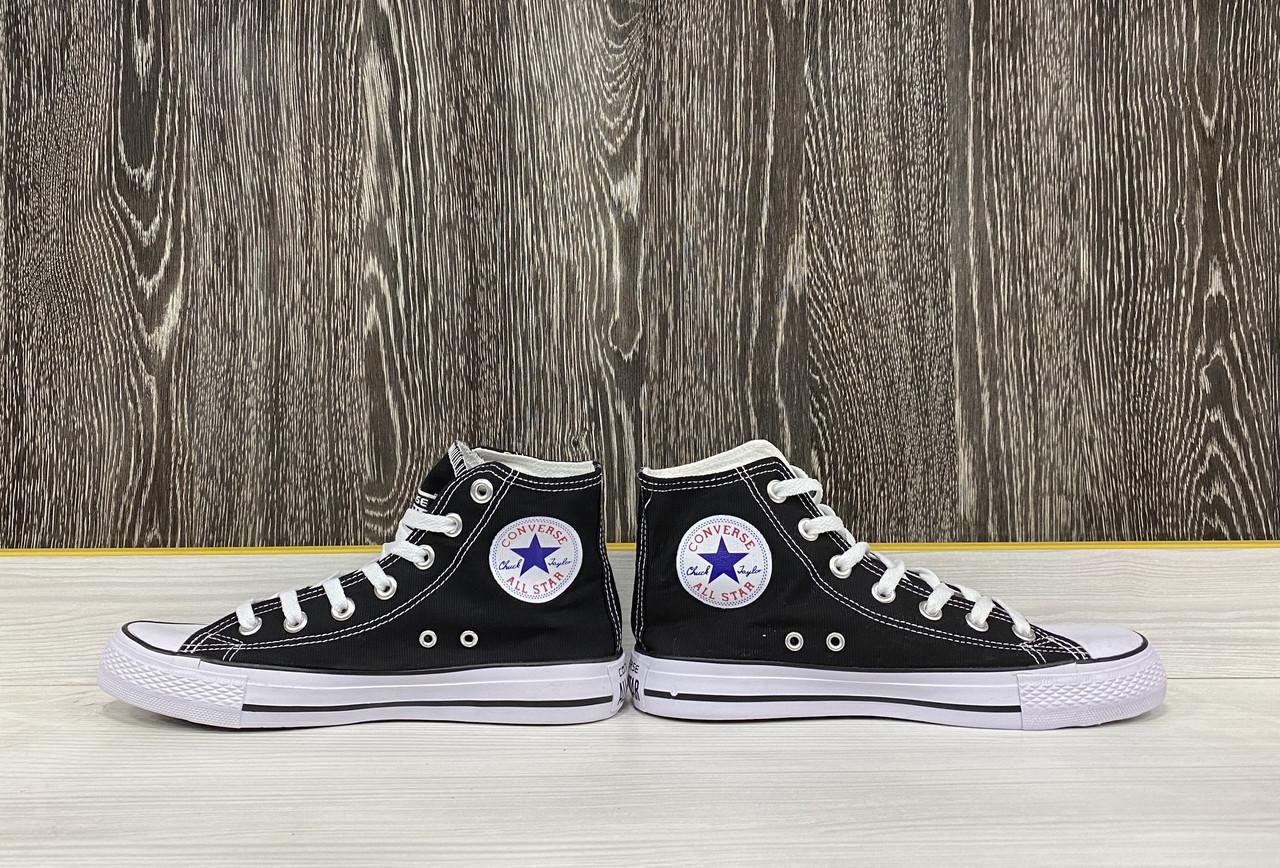 Кеды Converse All Star - фото 2