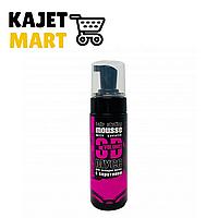 Мусс для укладки волос с кератином 150мл.