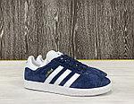 Кроссовки Adidas Gazelle(Dark Blue), фото 3