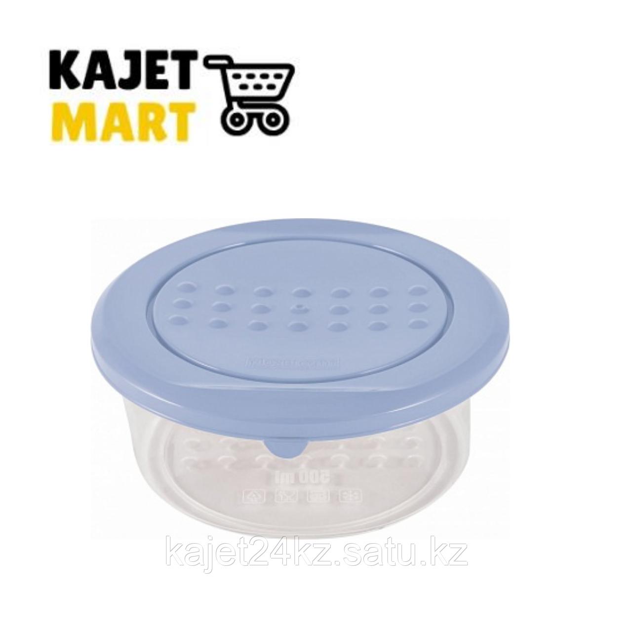 Емкость для хранения продуктов PATTERN круглая 0,5л туманно-голубой