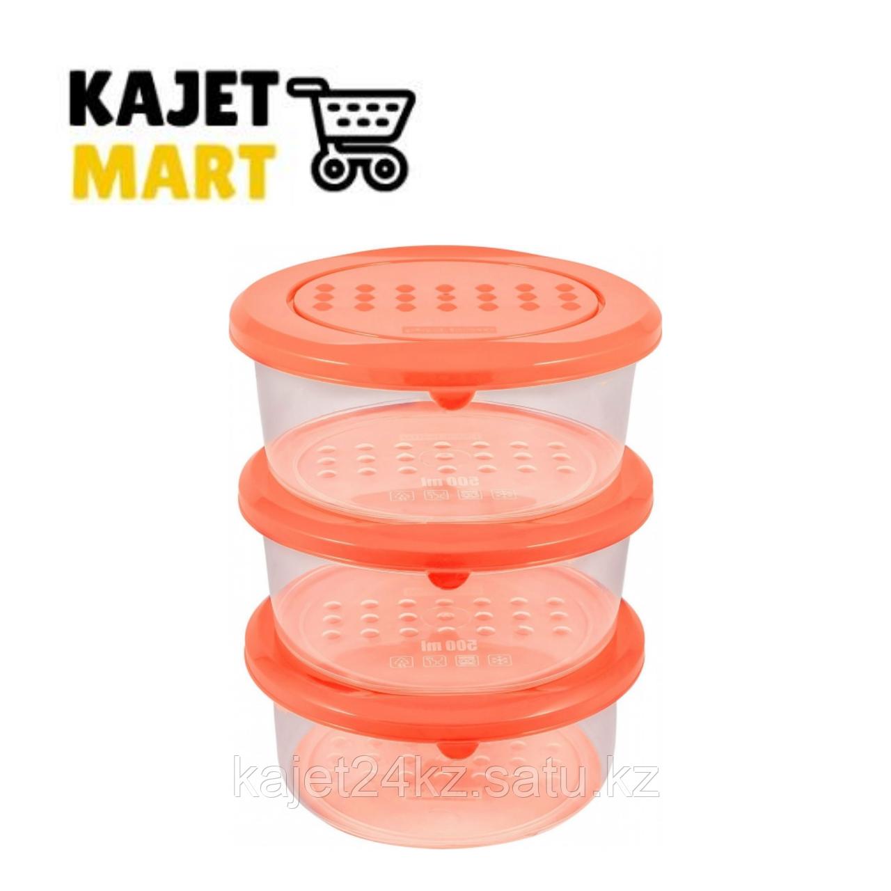 Набор емкостей для хранения продуктов PATTERN круглых 3 (3 шт. 0,5л) коралловый