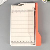 Резак для бумаги гильотинный Рукоделие 22см