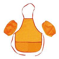Фартук для труда + нарукавники 490 х 390/250 х 160 мм, Стандарт (рост 116-152 см), оранжевый