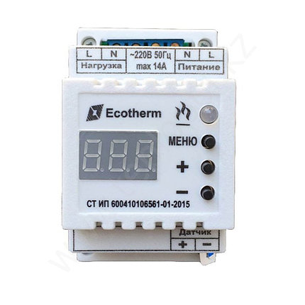 Терморегулятор ECOTHERM-03-Б2-T1, фото 2