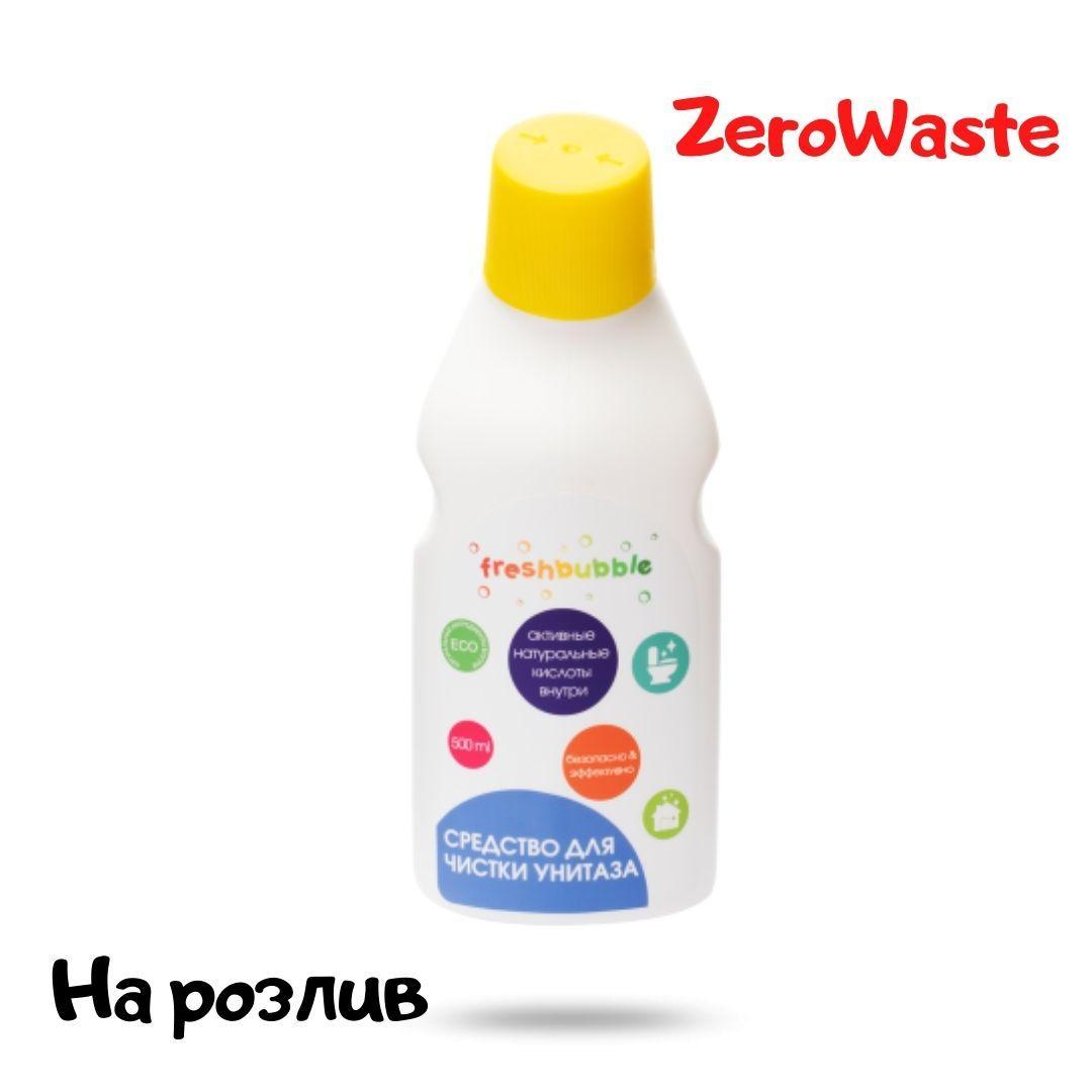 Средство для чистки унитаза с эфирным маслом эвкалипта Levrana на розлив