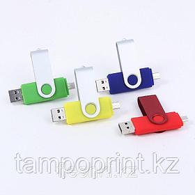 Флешка OTG для смартфона под нанесение 16 гб