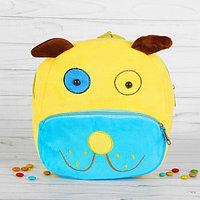 Мягкий рюкзак «Пёсик», жёлтый носик