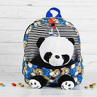 Мягкий рюкзак «Полосатик», с мягкой игрушкой на присоске, цвета МИКС
