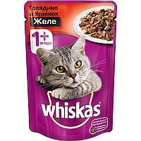 Желе Whiskas® с говядиной и ягненком, пауч, 85 г.