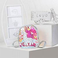 Рюкзак детский, отдел на молнии, цвет перламутр
