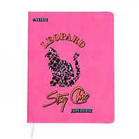Дневник универсальный для 1-11 классов Leopard, твёрдая обложка, искусственная кожа, шелкография, ляссе