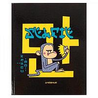 Дневник универсальный для 1-11 классов «Селфи», твердая обложка, глянцевая ламинация, 40 листов