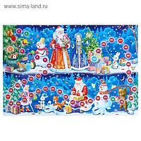 Мини-игра «Дед Мороз и Снегурка»