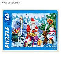 Пазл 60 элементов «Дед Мороз и Снегурочка»