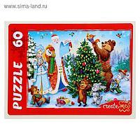 Пазл 60 элементов «Поздравление от Деда Мороза»