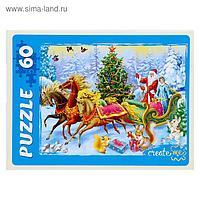 Пазл 60 элементов «Дед Мороз на тройке»