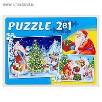 Макси-пазл 2 в 1, 15 и 24 элементов «Здравствуй Дедушка Мороз»