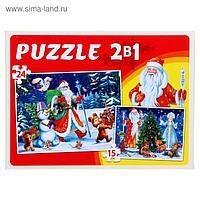 Макси-пазл 2 в 1, 15 и 24 элементов «Новый год спешит к нам»
