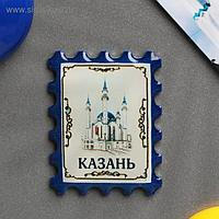 Магнит-марка «Казань»