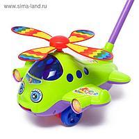 Каталка на палке «Вертолёт», цвета МИКС