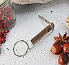 """Нож для нарезки овощей """"Спираль"""", нержавеющая сталь"""