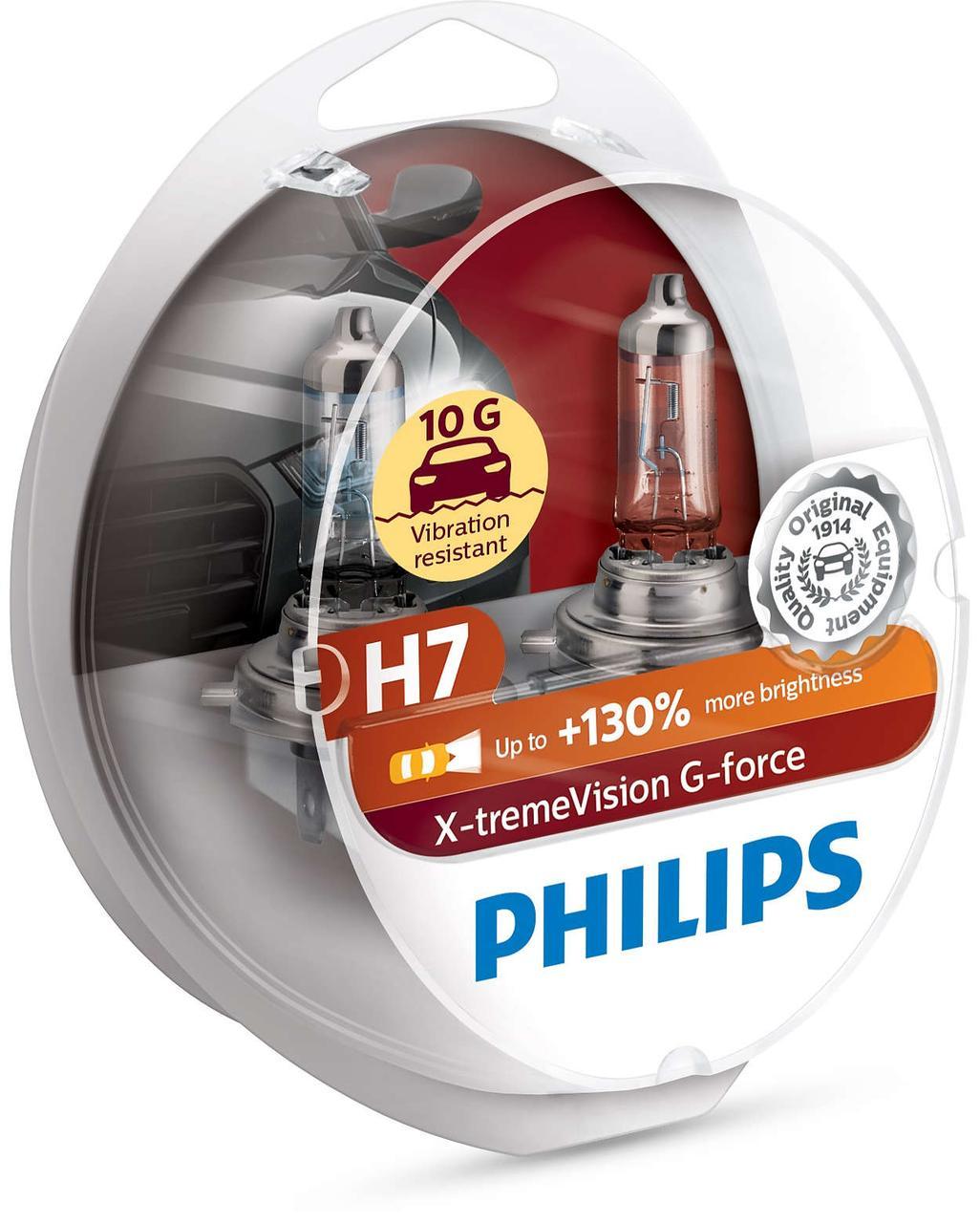 Галогеновые лампы Philips H7 X-tremeVision G-force +130%