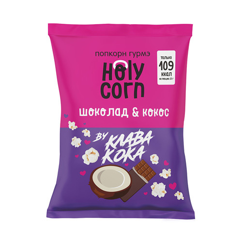 "Попкорн Holy Corn ""Шоколад и кокос"" by Клава Кока(50г)"