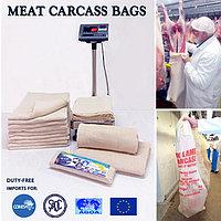 Мешки для обмотки туши мяса в Нур-Султане, фото 1