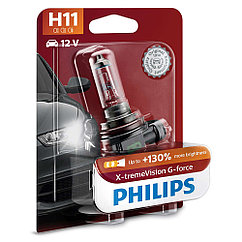 Лампа галогенная Philips H11 X-tremeVision G-force (+130%)