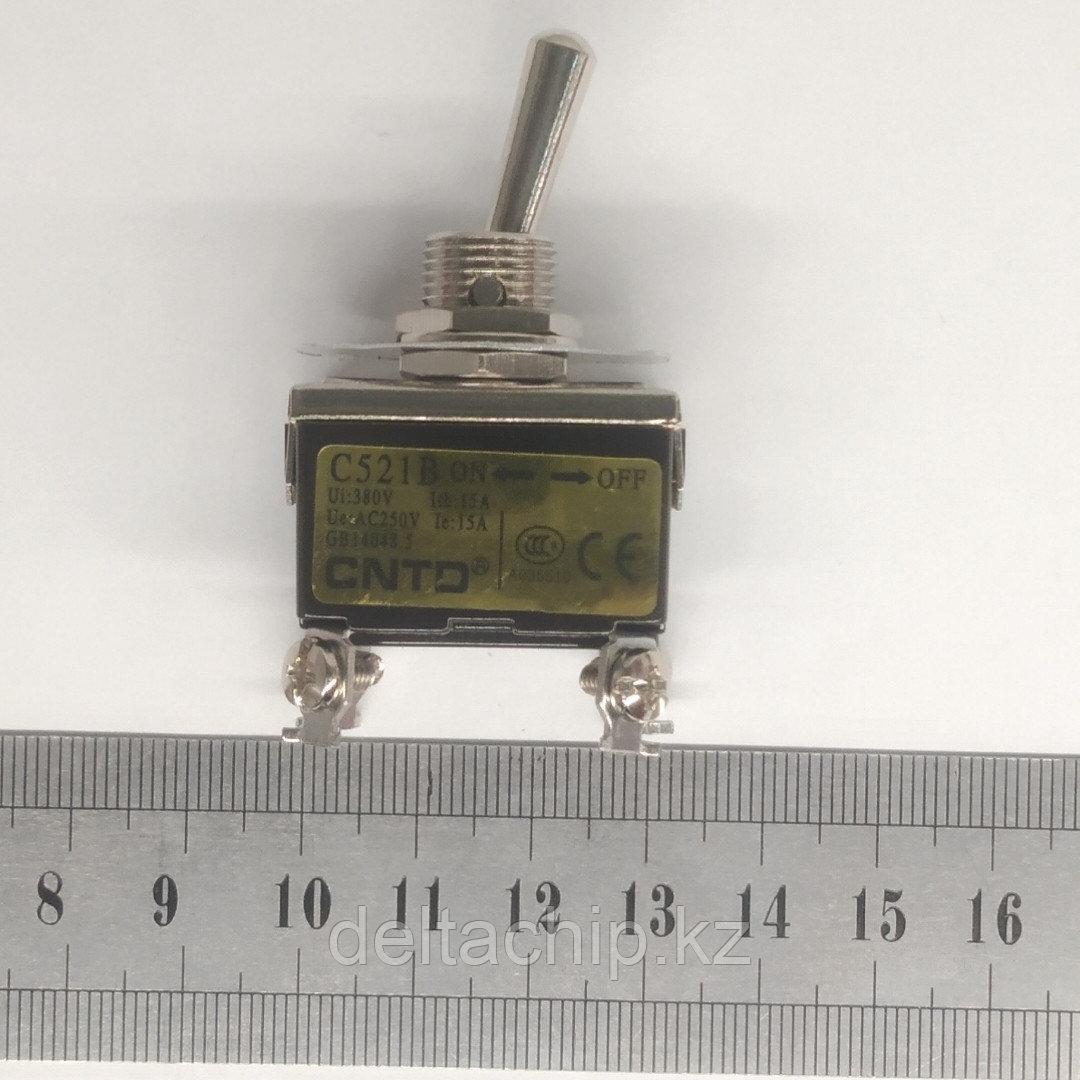 Тумблер 2 положения с фиксацией 15А 4 контакта