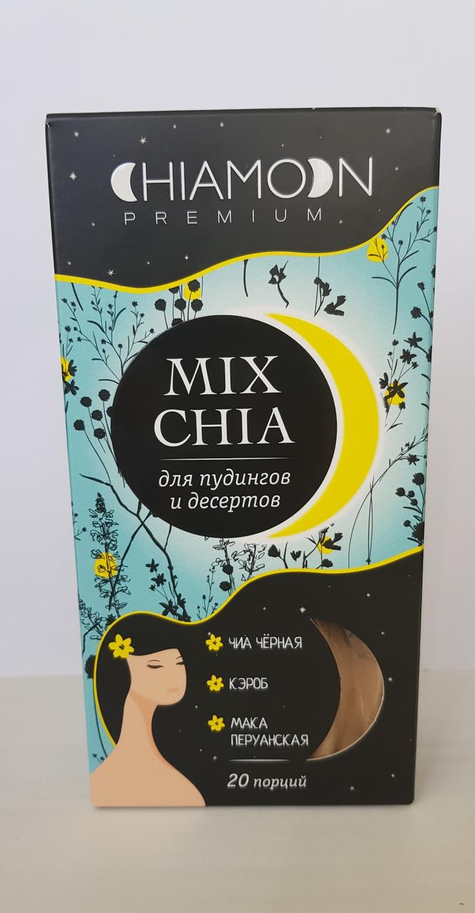 CHIAMOON MIX CHIA Для пудингов и десертов  ,100 гр