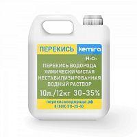 Водорода пероксид марки «химически чистый»
