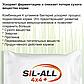 Сил-Олл 4х4 (Sill-All 4x4): комплексная биологическая добавка для приготовления силоса, фото 4