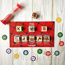 Настольная развлекательная игра КубикУм, фото 2