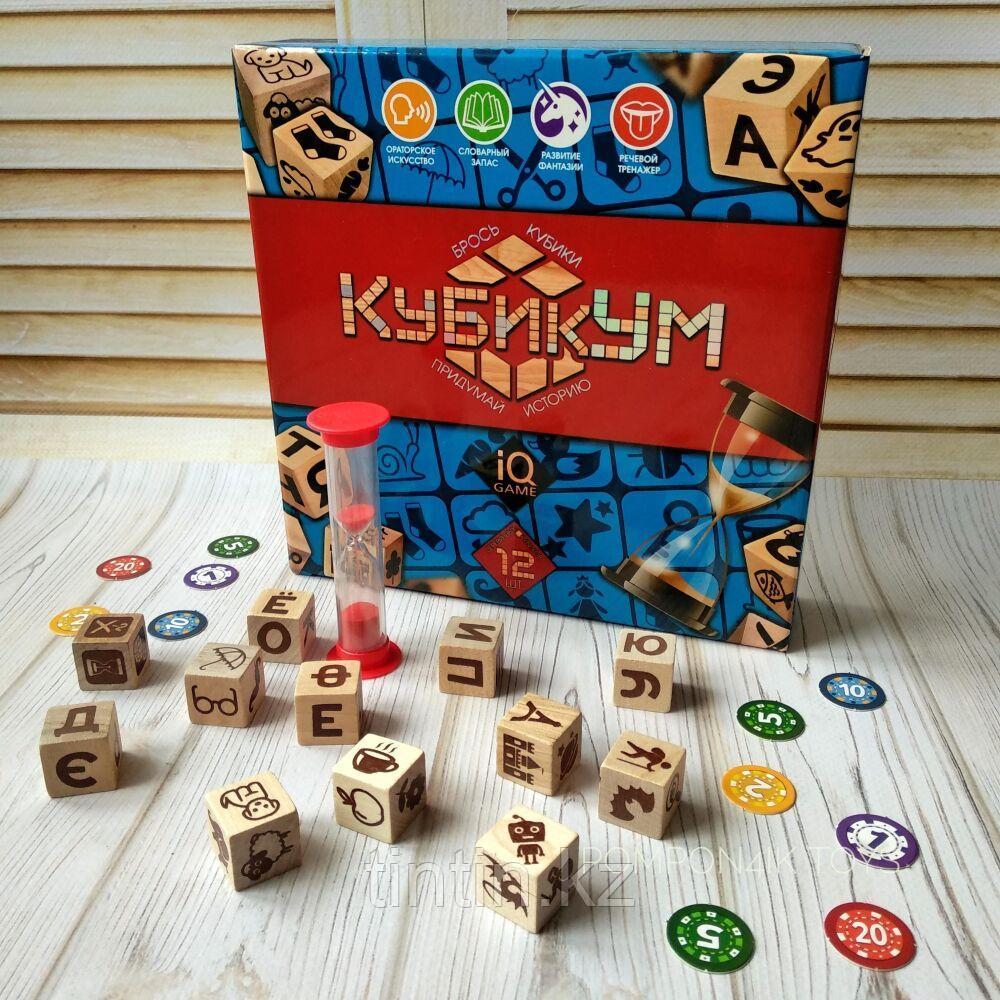 Настольная развлекательная игра КубикУм