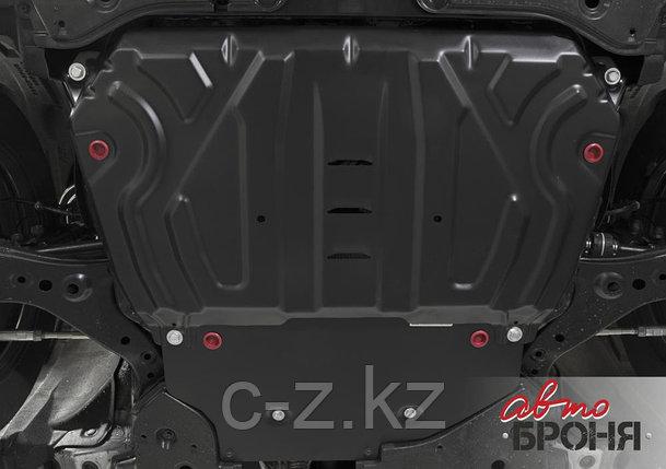 Защита картера и КПП Toyota Rav4 2019-, V - 2,0; 2.5, фото 2