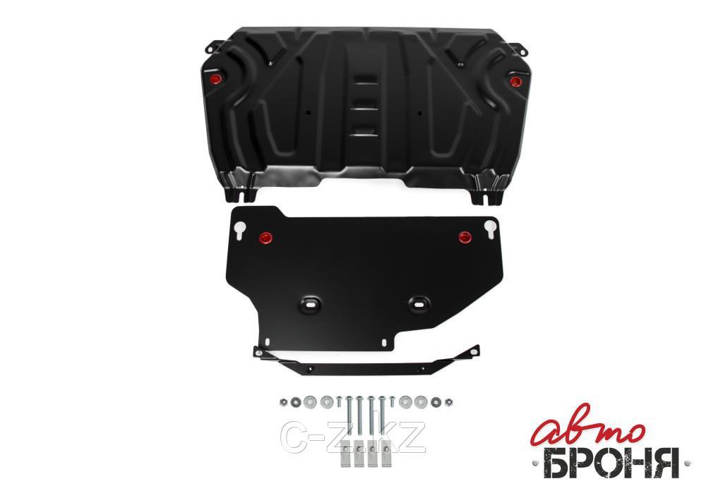 Защита картера и КПП Toyota Rav4 2019-, V - 2,0; 2.5