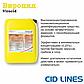 Вироцид (Virocid):Мощный дезинфектант для контроля передачи патогенов, фото 3