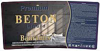Beton Liquid. Бетон - декоративная штукатурка