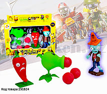 "Набор фигурок растения против зомби ""Plants vs zombies"" (3 фигурок, 3 шариков для метания) No:130-1"