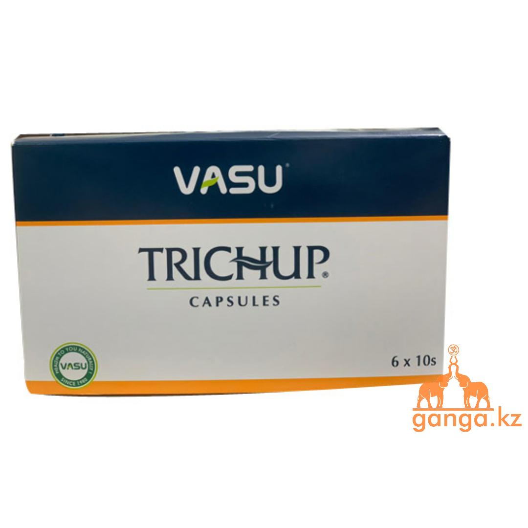 Тричап против выпадения волос, 60 кап. (Trichup VASU)